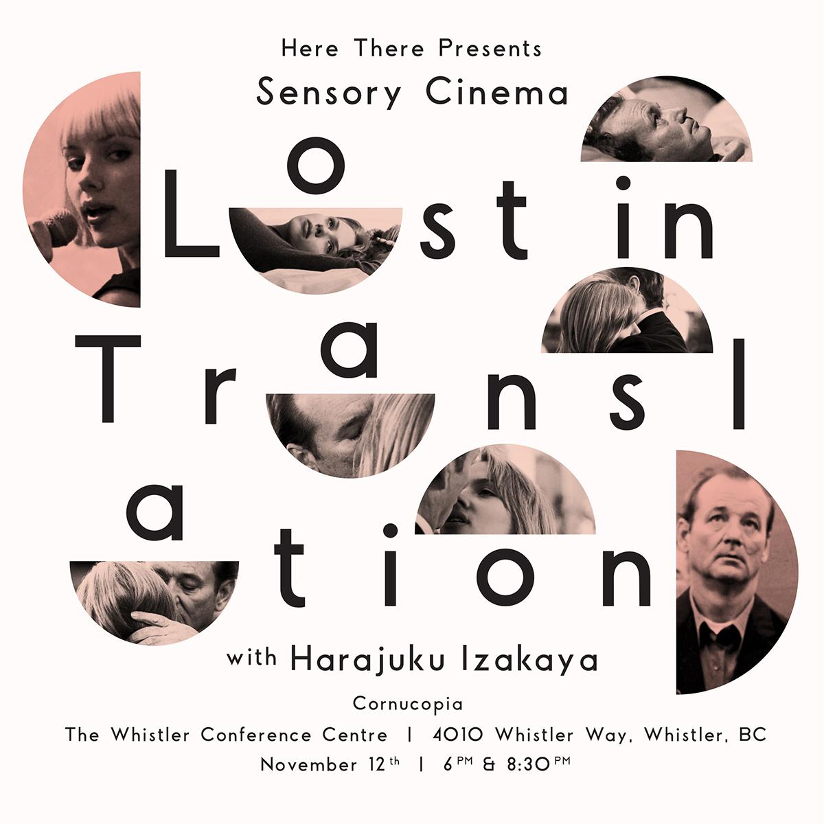 Sensory Cinema: Lost in Translation with Harajuku Izakaya - 6PM