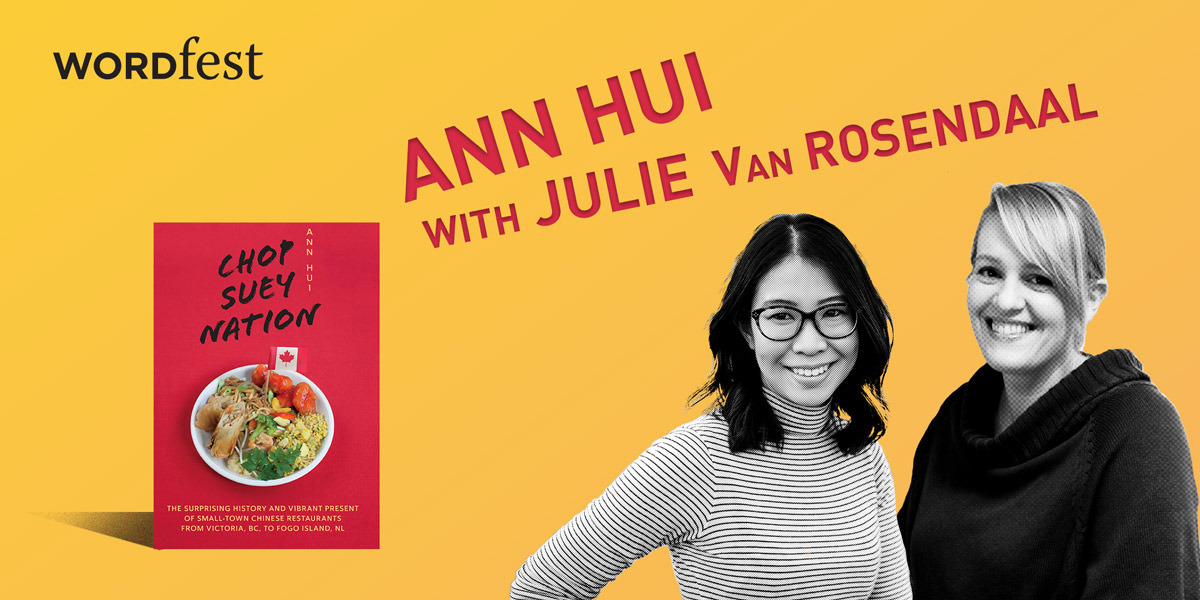 Wordfest Presents Ann Hui (Chop Suey Nation)